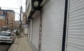 فروش ۴۰۰ متر مسکونی اداری تجاری در البرز نظراباد خیابان انقلاب