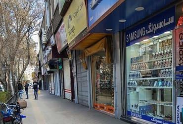 ملک املاک فروش ۲۶۰ متر تجاری مسکونی بلوار رسالت شرقی نظراباد البرز